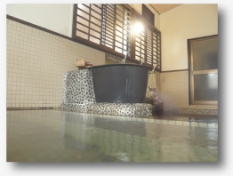 泰山荘・浴室